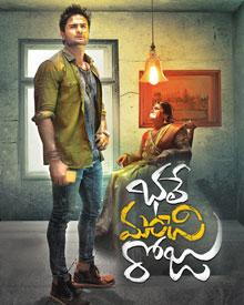 Poster Of Bhale Manchi Roju 2015 480p CAMRip Telugu Full Movie Download