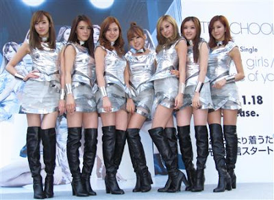 After School Third Japanese Single Rambling Girls / Because of You