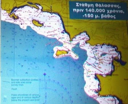 Ιστορική εκδήλωση - ενημέρωση για την προϊστορική Ερμιονίδα....