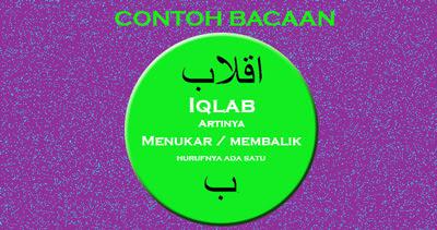 Tajwid-contoh bacaan iqlab pada juz-'amma