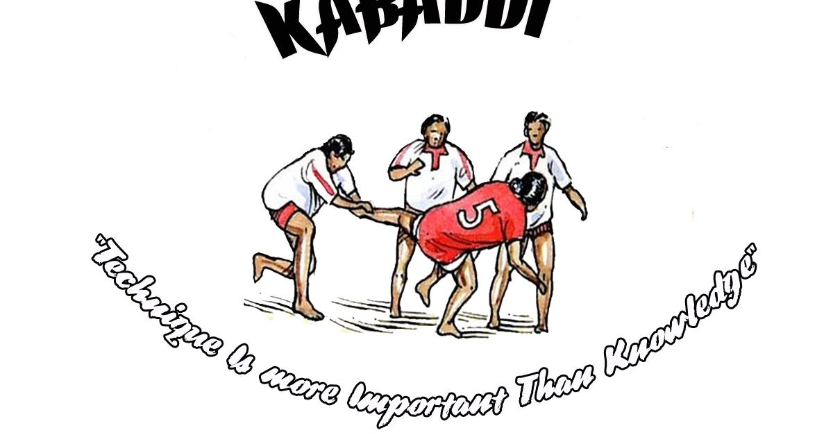 how to play kabaddi tricks