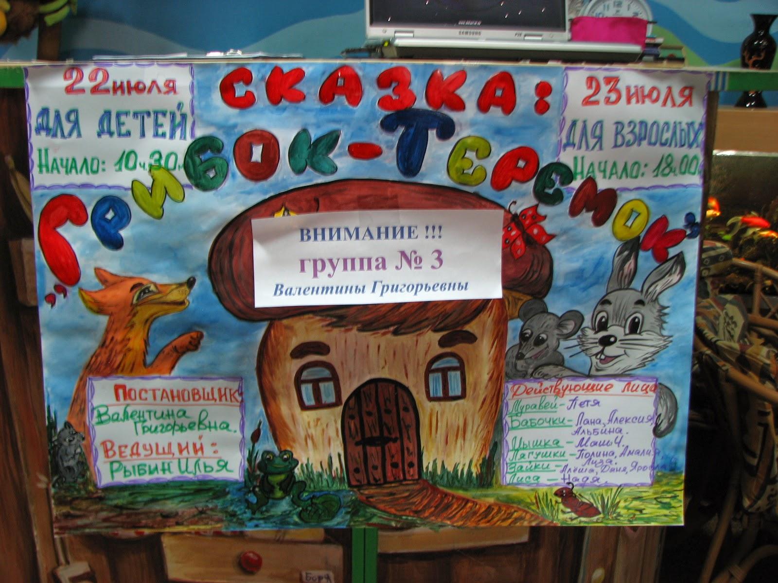открытый урок детский садик островок