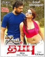Thappu (2011) - Tamil Movie
