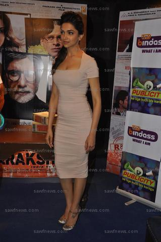 Deepika Padukone rocked her hourglass figure in a nude bandage dress ...