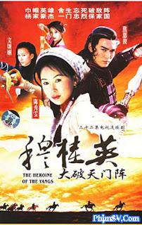 Mộc Quế Anh Đại Phá Thiên Môn Trận - Moc Que Anh Dai Pha Thien Mon Tran