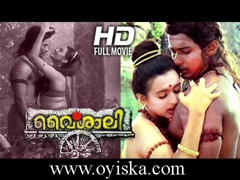 Movie Poster Malayalam Malayalam Full Movie | Vaisali