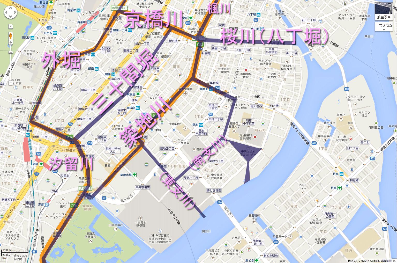 昭和初期(戦前)の銀座・築地の旧河川