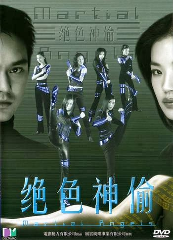 Martial Angels (2001)