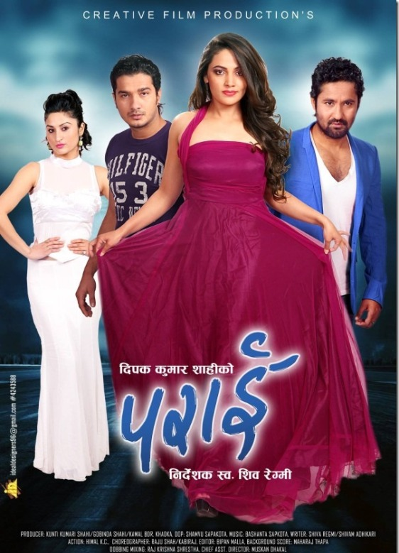 nepali full movie parai