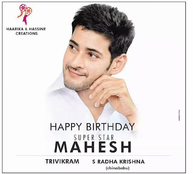 Maheshbabu birthday special posters,Srimanthudu posters,Maheshbabu birthday,HappybirthdayMaheshbabu