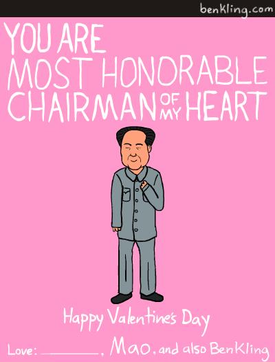 Houve Late Valentine – Late Valentine Cards