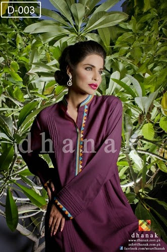 Dhanak Eid Collection 2014