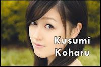 Kusumi Koharu Blog