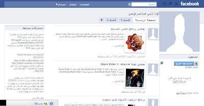 template-facebook