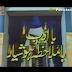 Ba Adab Ba Mulahiza Hoshyar 1 (PTV Classic Drama)
