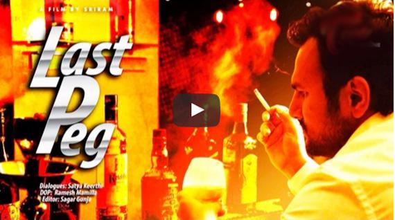 Last Peg Latest Telugu Short Film