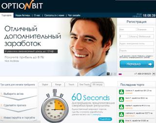 скрин сайта optionbit