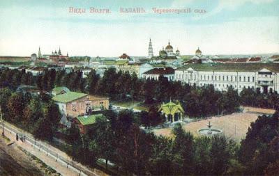Казанский парк Черное озеро, открытка начала XX века