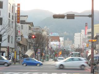 Beppu Down Town