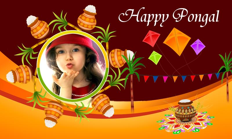Gigo apps happy pongal 2016 pongal greetings makar sankranti happy pongal 2016 pongal greetings makar sankranti m4hsunfo