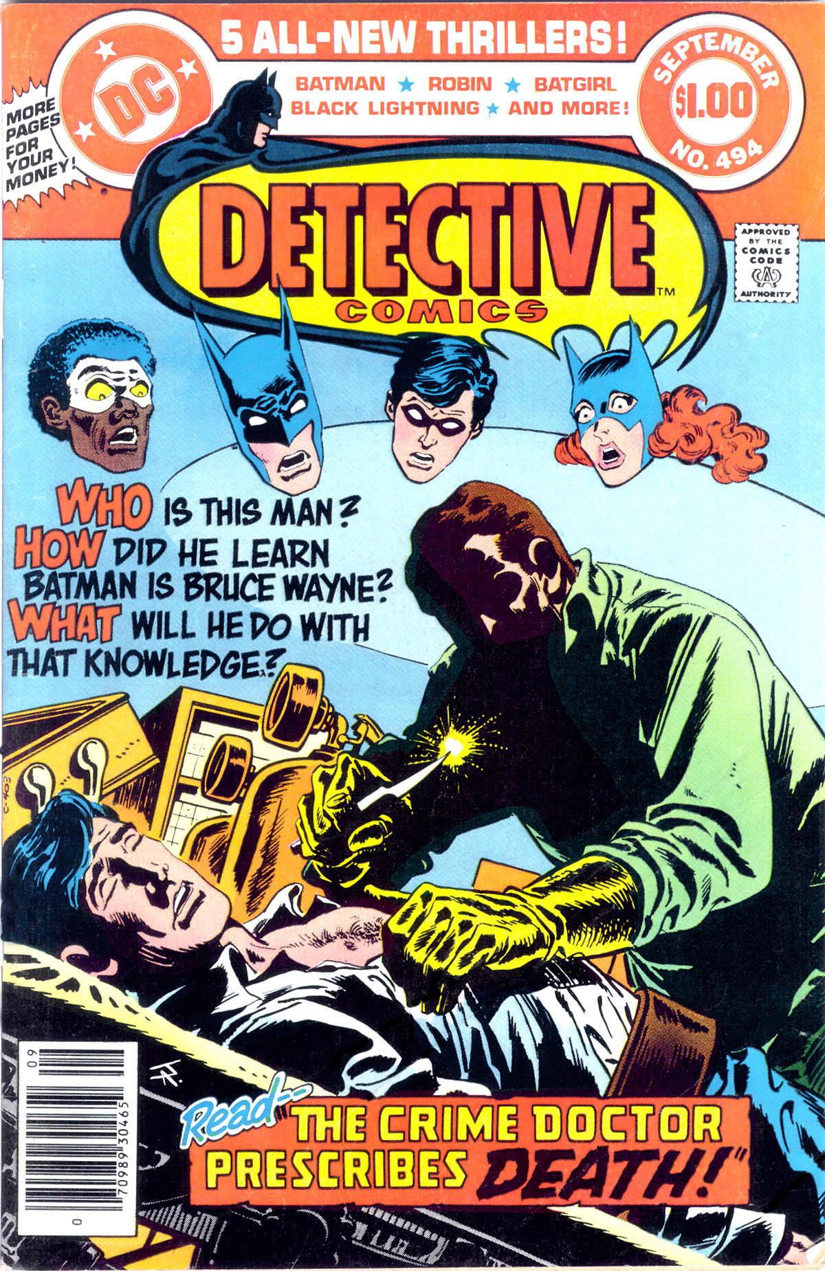 Detective Comics (1937) 494 Page 1