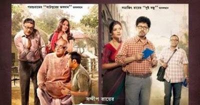 chaar bengali movie download
