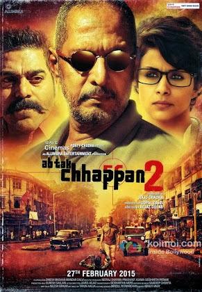 مشاهدة فيلم Ab Tak Chhappan 2 اون لاين يوتيوب بث مباشر