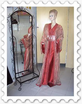 ملابس تقليدية