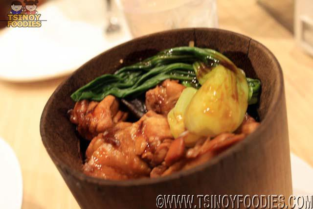 HK Steamed Mushroom Chicken Bamboo Rice