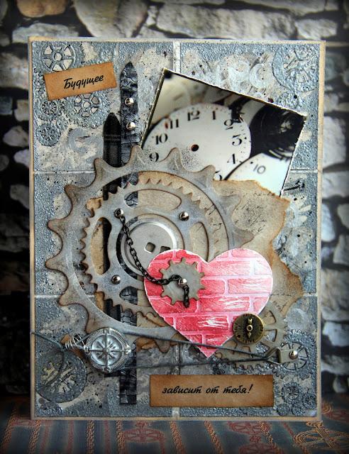 Часы, шестеренки, мужской подарок