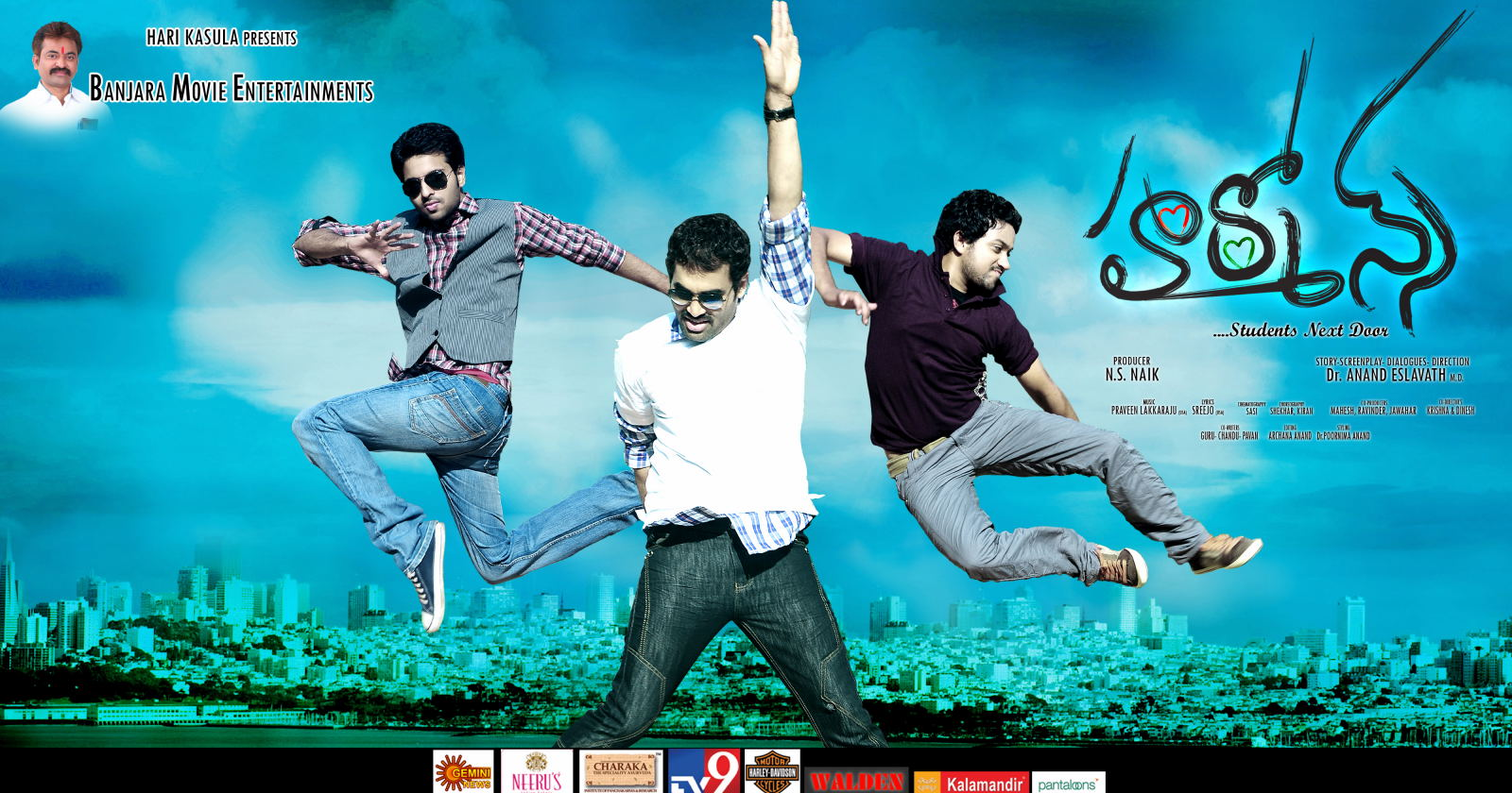 http://2.bp.blogspot.com/-1tfuWeCXXN8/T_H5_0YTP4I/AAAAAAAAdgo/dUhBDJWEj_4/s1600/Hormones+Telugu+Movie+Wallpapers+Cinema65+%2819%29.JPG