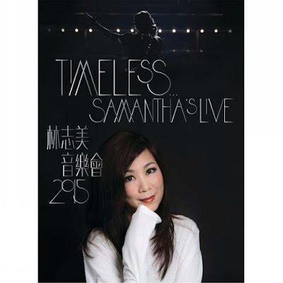 林志美音樂會 2015 / Timeless Samantha's Live 2015 - 林志美Samantha Lam