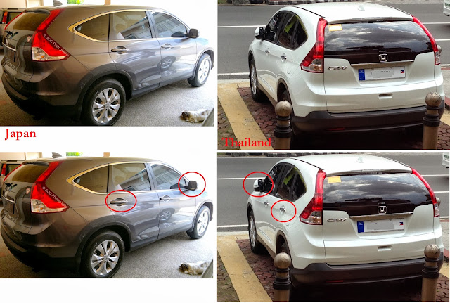 Difference Between the 2012 Japan and Thailand Honda CRV ~ Cheftonio's Blog