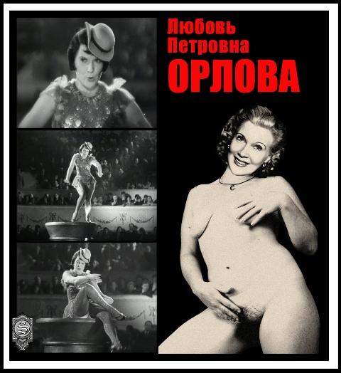 porno-sovetskih-znamenitih