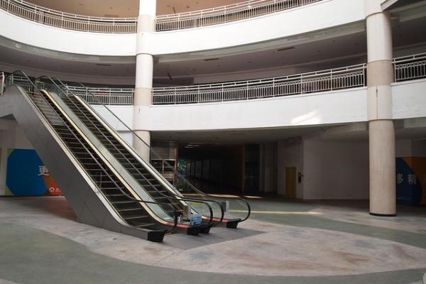 New-South-China-Mall-6.46-million-sq-ft-600x400.jpg