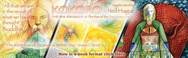 http://www.amazon.com/Kokoro-Jerusalem-Human-Being-ebook/dp/B00G08UJH0/ref=tmm_kin_swatch_0?_encoding=UTF8&sr=1-1-fkmr1&qid=1383489040