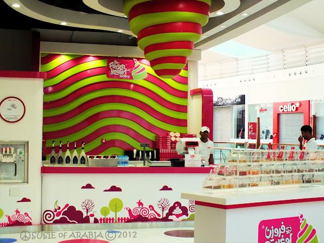 Jeddah Daily Photo Frozen Yogurt Mall Shop