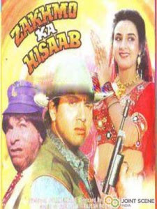 Zakhmo Ka Hisaab (1993) - Hindi Movie
