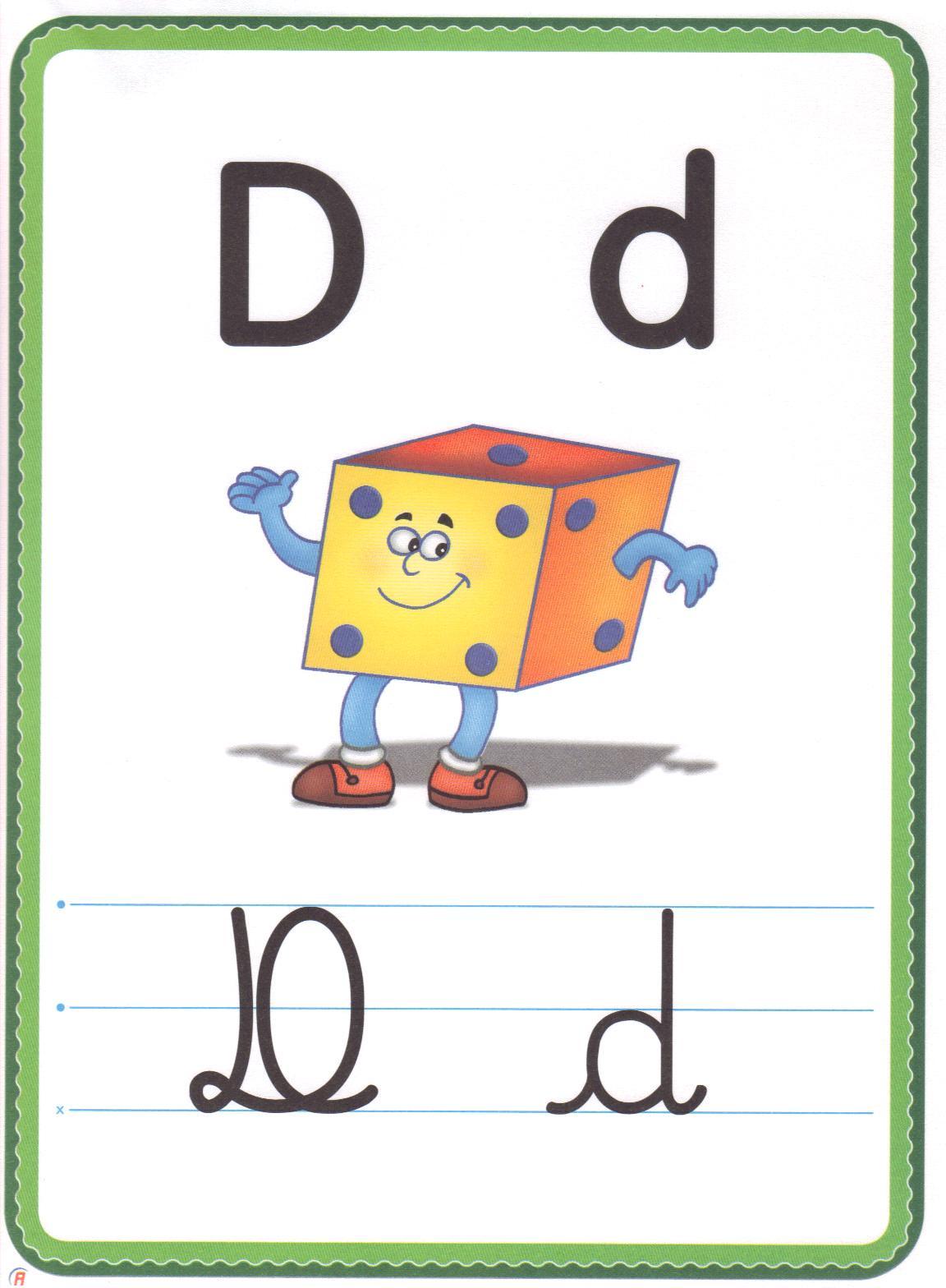 flores do jardim letra : flores do jardim letra:Dia a Dia do Professor: Alfabeto para imprimir