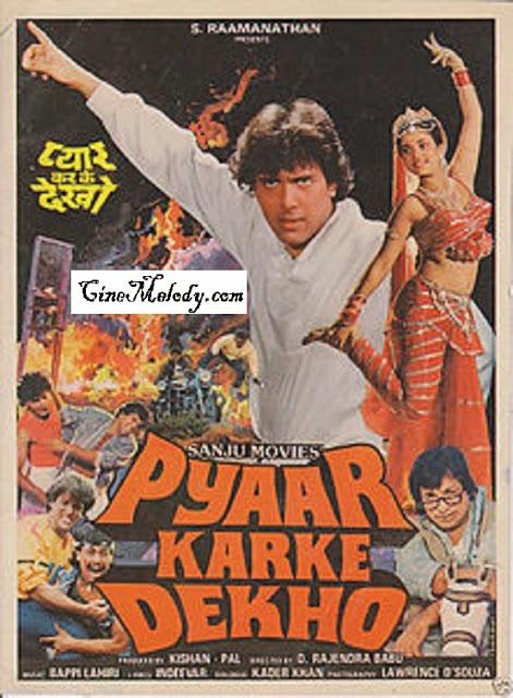 Pyaar Karke Dekho  1987