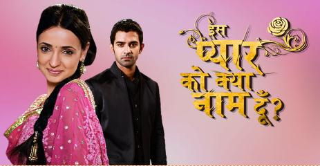 The Lead Cast Role Serial Pyaar