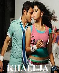 garam masala 2005 full movie on dailymotion