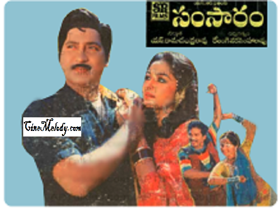 Samsaram Telugu Mp3 Songs Free  Download  1988