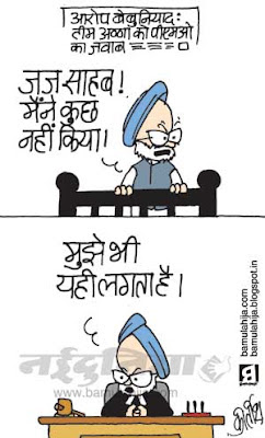 manmohan singh cartoon, corruption cartoon, corruption in india, team anna cartoon, indian political cartoon