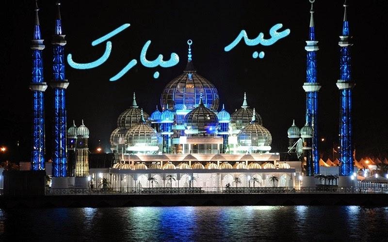 Eid al Adha Mubarak Crystal Masjid Greetings Cards Arabic