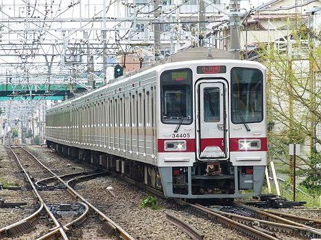東武東上線 快速 小川町行き1 30000系