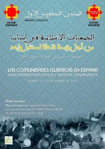 Primer Foro Formativo para las comunidades islámicas