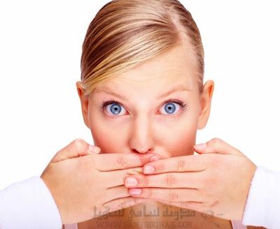 اكتشف أسباب رائحة الفم الكريهة و 3 طرق للتخلص منها