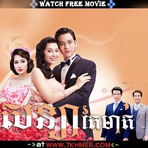 Khun Chai Phuttipat-[16Ep End]