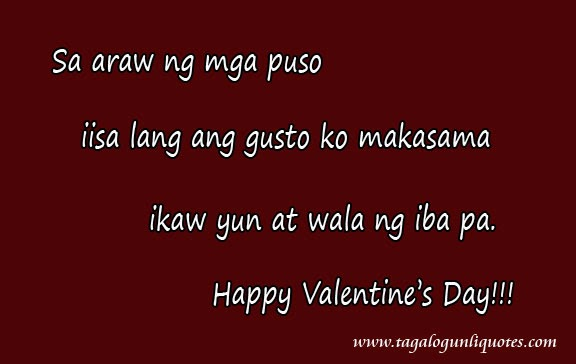 February Valentine Quotes Special Valentines Day Quote